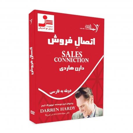 اتصال فروش - DVD تصویری